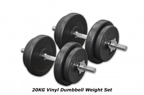 JLL Spin-lock Dumbbell Set - 20kg