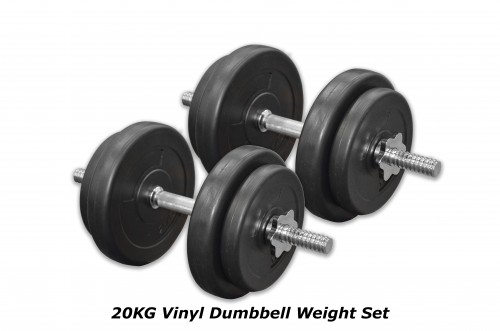 JLL Spin-lock Dumbbell Set - 20kg
