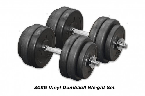 JLL Spin-lock Dumbbell Set - 30kg