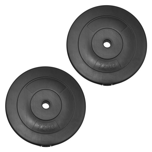 JLL Dumbbell Weight Plates - 2x 7.5kg