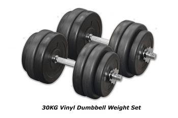 JLL Spin-lock Dumbbell Set - 30kg