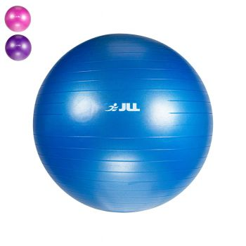 Fitness Gym Ball (75cm) - Blue